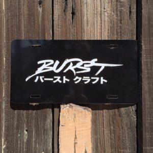 Burst Craft Vanity Plate Black