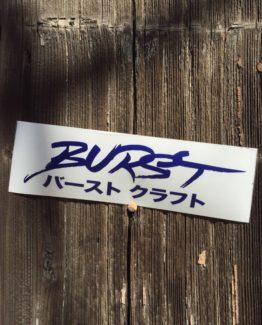"Burst 8"" Blue Metallic"