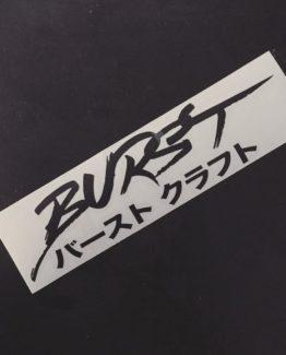 Burst Craft 7″ Black Vinyl